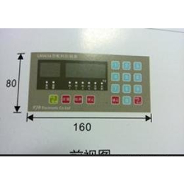 LN965B包装机配料机现货销售