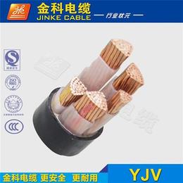云南yjv_低压电缆生产厂家_yjv
