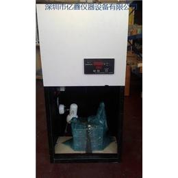 油脂烟点仪 植物油脂烟点仪 植物油脂烟点仪测定专用仪器 亿鑫