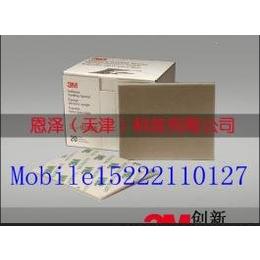 供应3M2602海绵砂纸