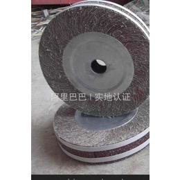 千叶轮/抛光轮 巨鹿朝顺磨具 定制各种型号千叶轮(三菱纱布)