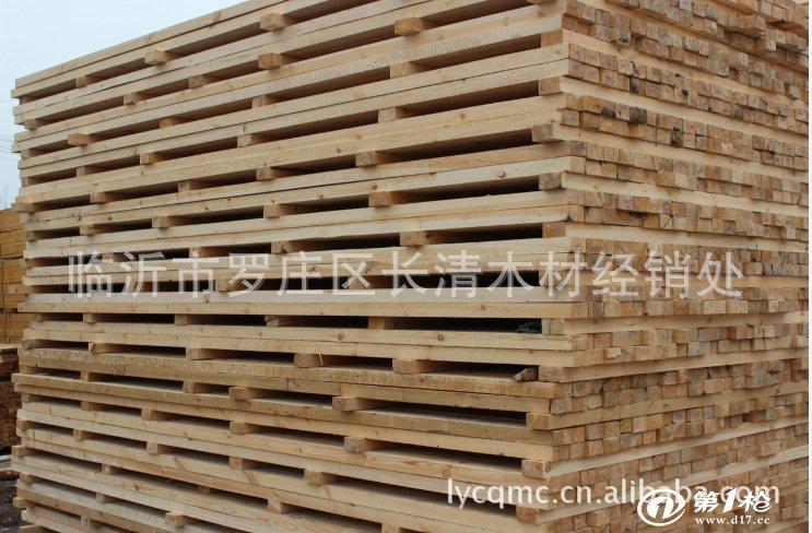 木材加工厂批发销售建筑木方,木板,铁杉,花旗,樟松等各种材质