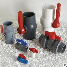 PVC管材管件 取水阀球阀 规格齐全pvc管件 质量保证