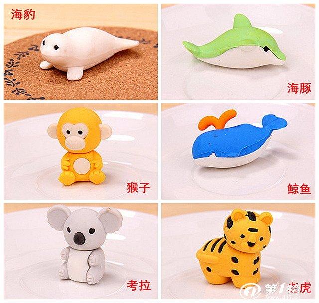 韩版创意文具 橡皮擦批发 可爱小动物 多款造型 散装