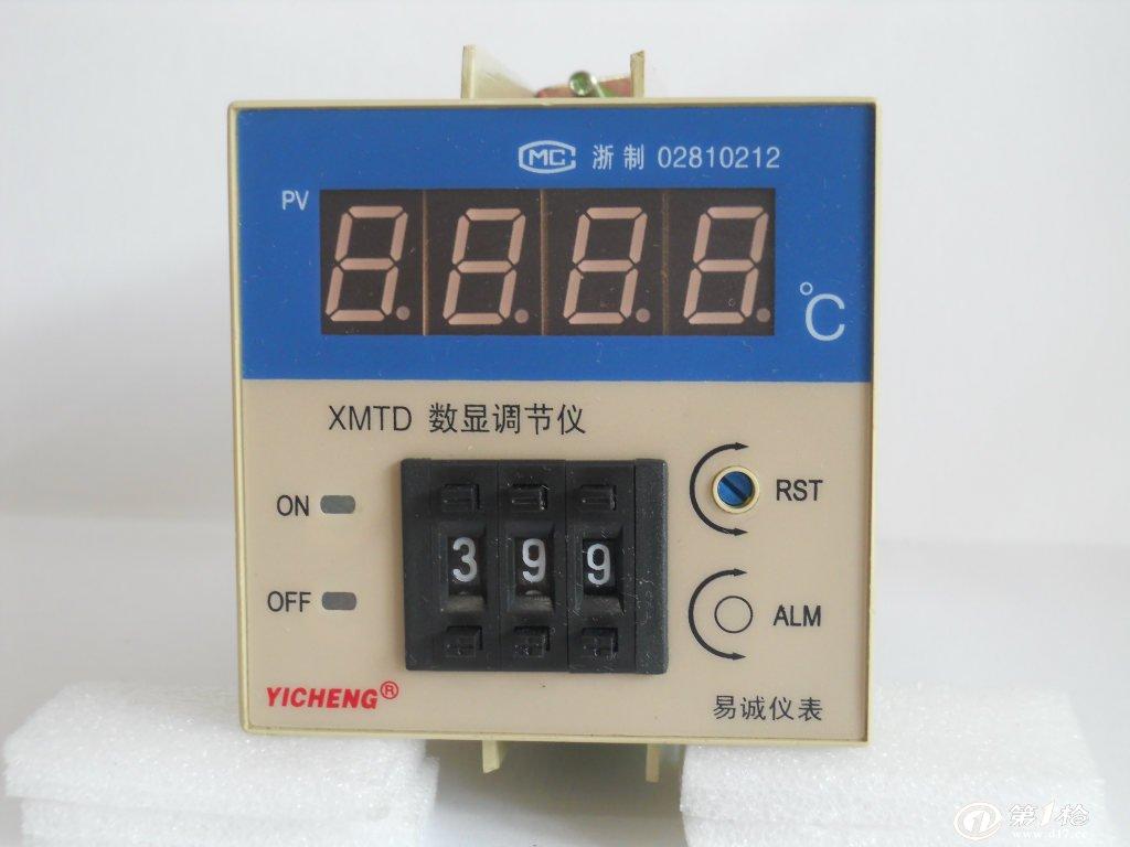 数显调节仪xmtd系列3301型
