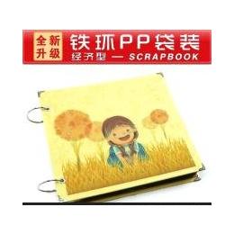 升级款 韩国手工粘贴式diy相册影集相簿像册幸福宝宝 scrapbook
