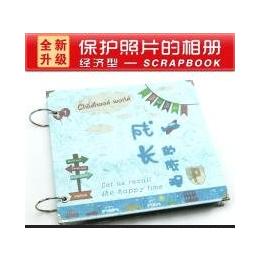手工diy粘贴式相册影集相簿宝宝儿童标准8*8寸经济型scrapbook