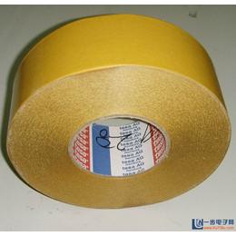 德莎68537价格 TESA68537规格型号华诚电子材料