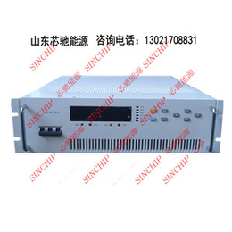 150V300A400A100V550A可调直流稳压电源