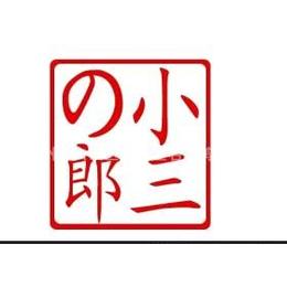 供求美容美发剪刀,本厂专业生产日本钢美发剪,其它特殊要求剪刀