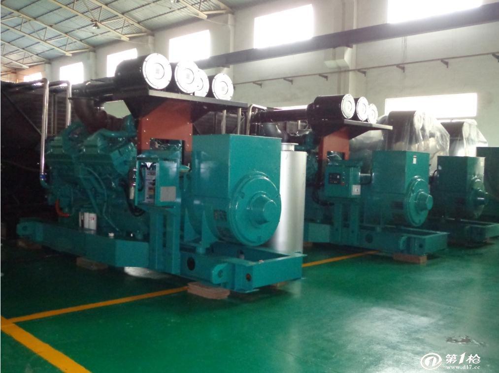 柴油发电机的概念、选购和检查