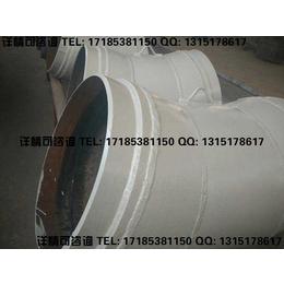 陶瓷复合管弯头应用领域