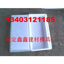 路沿石模具生产厂家 鑫鑫模具厂
