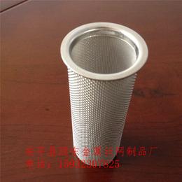 供应厂家直销法兰式过滤网筒 过滤篮 不锈钢过滤网管价格实惠