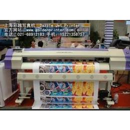 寻找t恤 布料数码印花机的供应商,推荐彩越写真机
