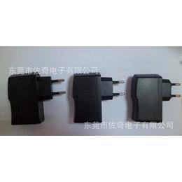 供应<em>手机充电器</em>旅<em>充</em>5V2A