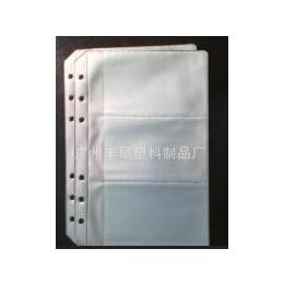 厂家直供PVC内页、卡包内页、名片册内页、活页替芯