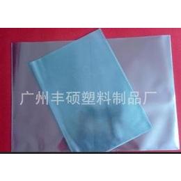 厂家直供资料册替芯、A4文件内页袋、相册内页、PVC卡包内页