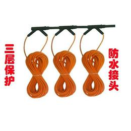 浙江碳纤维地暖厂家  碳纤维地暖安装公司