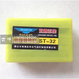 供应厂家直销加硬高碳钢钉ST32钢排钉国标 st钢排钉