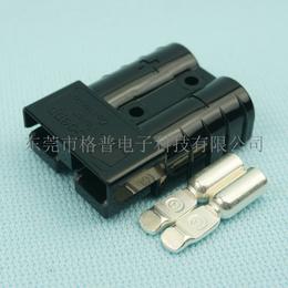 安德森插头25A30A50A75A120A175A350A