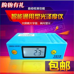 表面光泽度仪智能家具油漆表面亮度计大理石材测光仪DR60A