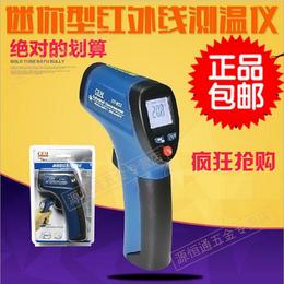 CEM华盛昌DT-810工业红外测温仪电子探温器激光测温枪