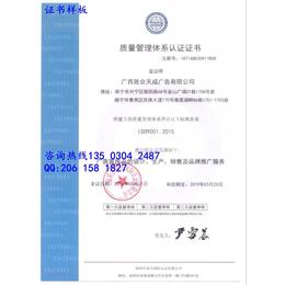 大连润滑油申办ISO体系认证