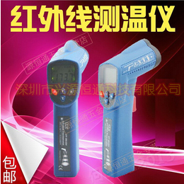 CEM华盛昌DT-8810H工业用红外线测温仪点温计测温枪