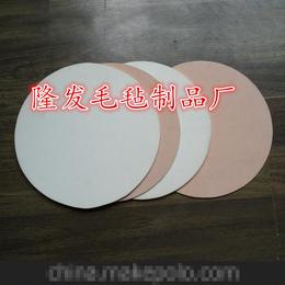供应高抛玻璃抛光布 玻璃盖板抛光垫 玻璃硬盘羊毛毡抛光片