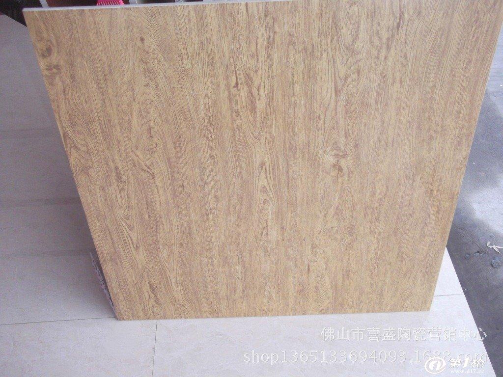 【厂家直销】3d喷墨全抛釉 仿红木 实木纹瓷砖 适合卧室 佛山地砖