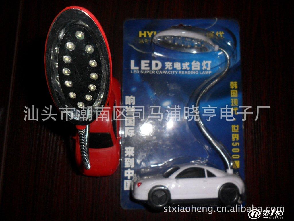 led应急灯,led手电筒,节能灯,台灯,电话接线盒,电话线