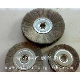 供应锈钢丝轮、清砂钢丝轮、抛光钢丝轮、拉毛钢丝轮、清除油漆钢丝轮