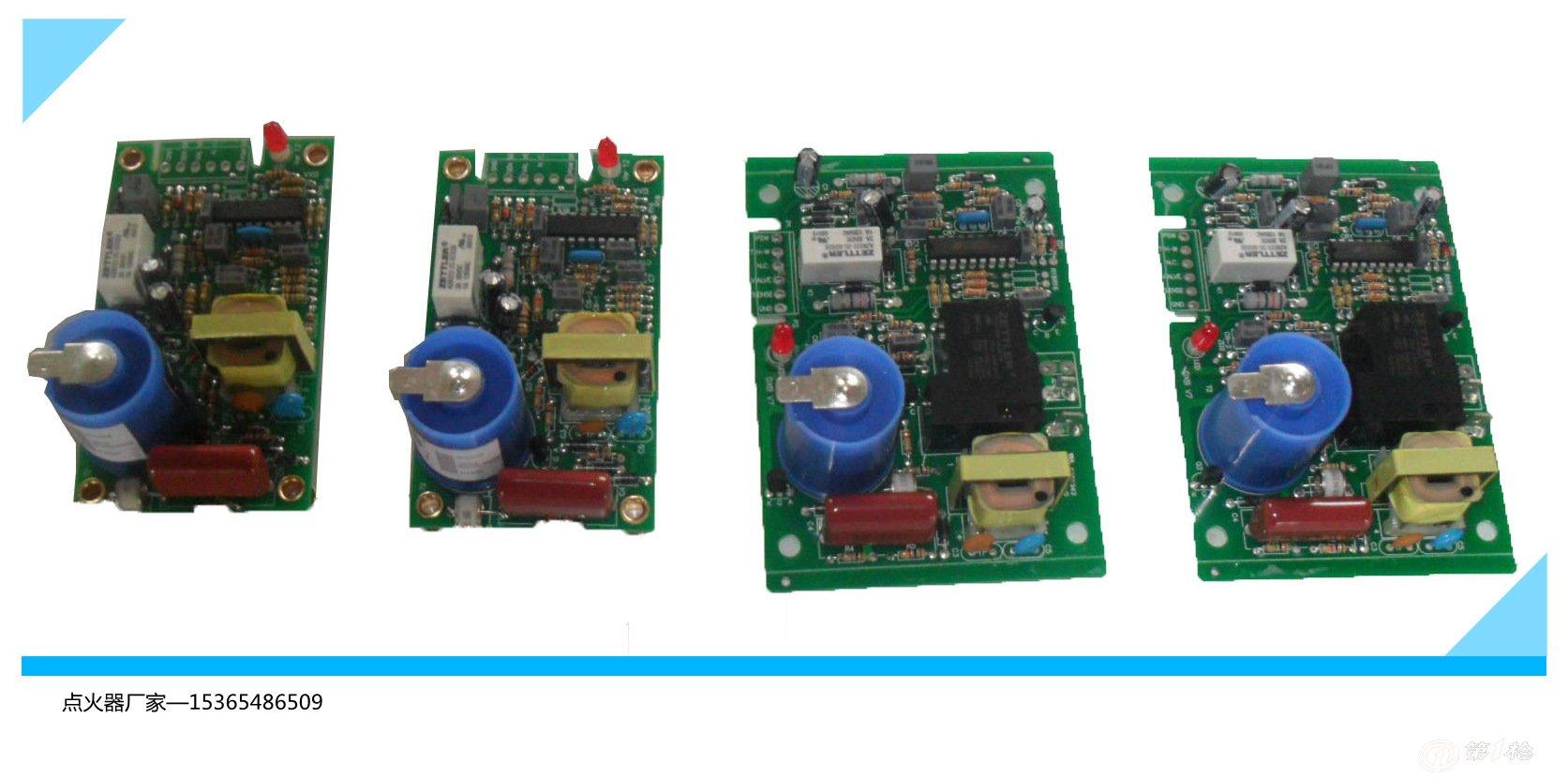 脉冲点火器是电子点火器的一种,它利用了脉冲原理连续性的产生瞬时高压电火花点燃燃气或燃油等可燃燃料。相比于原始点火装置,新型脉冲点火器具有稳定高,可控制,维护方便等特点。 脉冲点火器是一种脉冲高频振荡器,由振荡器所产生的高频电压由变压器拉高到15kv的高压电,在点火端进行尖端放电,由放电产生的电火花点燃燃烧机中的可燃物。脉冲点火器可以连续放电,所以脉冲点火器比传统点火率高。 南通万泰电子有限公司生产的脉冲点火器具有通电点火(或开关控制点火)意外熄火重点火功能,离子火焰自动监控功能及熄火报警,点火失败与意外熄
