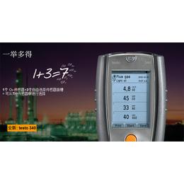供应进口德国德图testo340四组分烟气分析仪