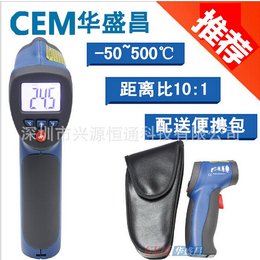 CEM华盛昌DT-880H高精度工业手持红外测温仪电子测温枪