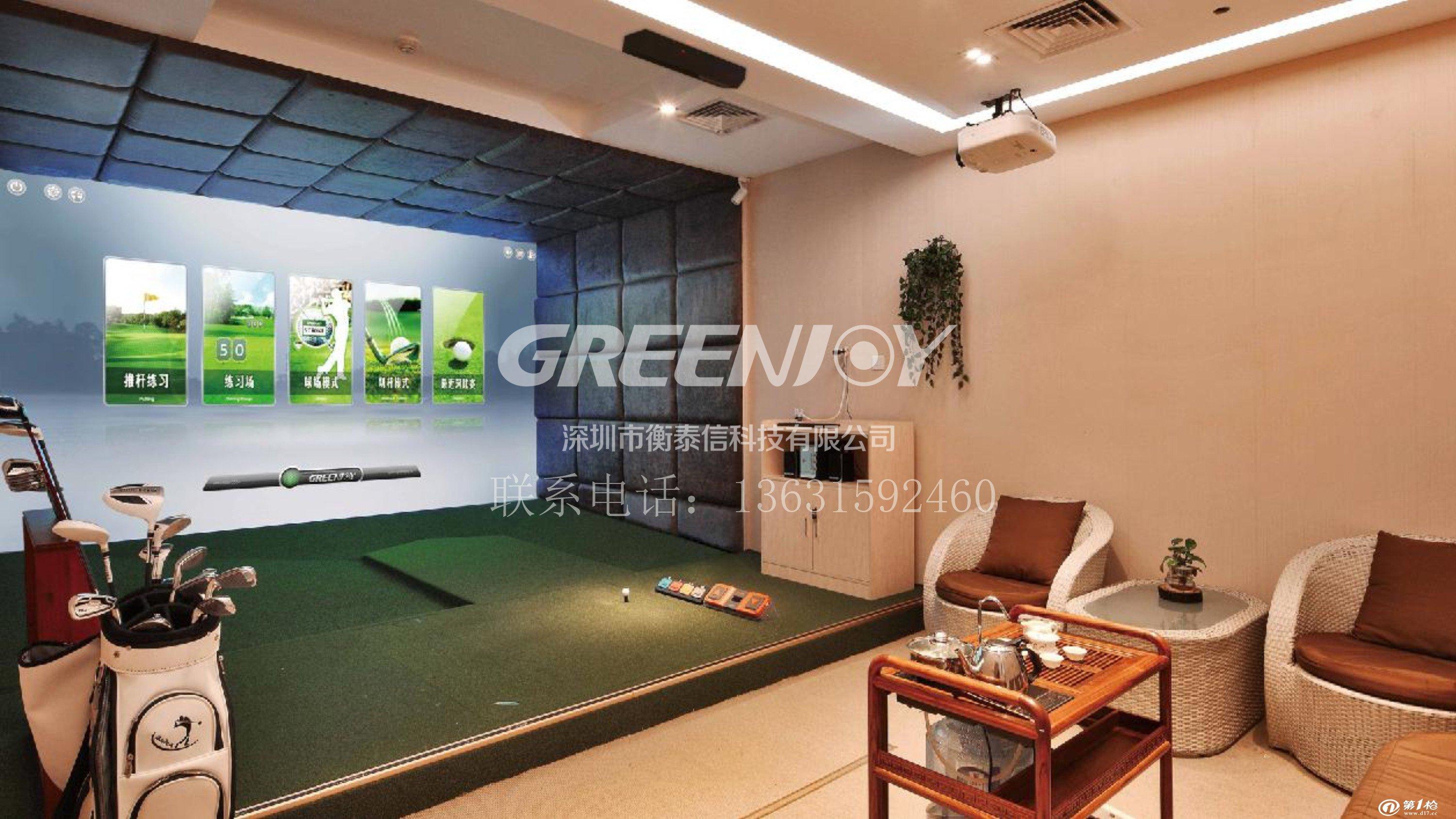 湖南greenjoy衡泰信城市室内高尔夫模拟器系统q3