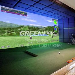 湖南Greenjoy衡泰信城市室内高尔夫模拟器系统 Q8