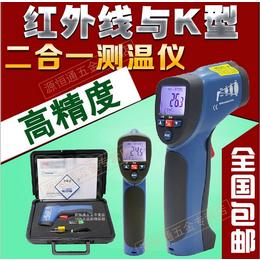 CEM华盛昌DT-8830红外线测温仪激光枪外接热电偶温度计