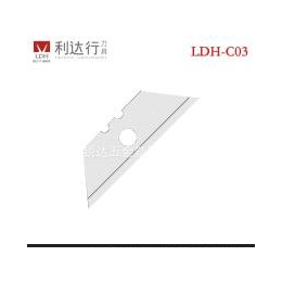 LDH-C03#国产大梯形刀片 美工刀片 介刀片 锋利质量好