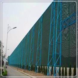 崔岭钢性防风抑尘网厂家批发 防风抑尘网首选安平方和