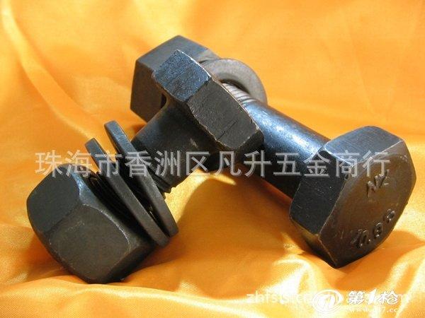 马车螺栓展示  温馨提示 : 产品图片及相关属性仅供参考,详情请旺 旺或来电咨询! 公司介绍:   品质源于信 赖,诚信谱写永恒我们以 ISO DIN JIS  ANSI BSI GB产品系列:标准304、316、316L 不锈钢螺丝螺母、太阳能铝型材专用T型螺丝螺母,台湾 产12.9级、 14.99级合金钢螺丝系列、各类紧定螺丝及配 套六角扳手 、钻尾、家具螺丝、塑料螺丝、压铆及拉铆 螺丝系列、 螺纹护套、丝攻、钻咀、非标研制及生产。   凡升五金有 限公司,位于伟人故里名城中山,公司凝聚了一支年轻