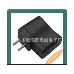 【电源适配器】 【USB电源头】【<em>手机充电器</em>】【 厂家<em>生产</em>】