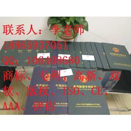 淄博申请专利需要多久申请专利的流程