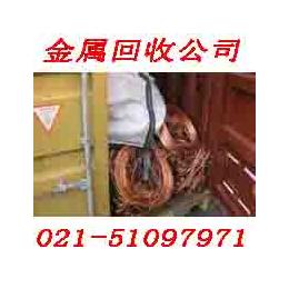 上海废铜回收公司 废紫铜回收价格