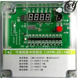数显脉冲控制仪气缸控制器除尘器控制仪防尘防水10路控制器