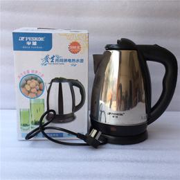 厂家特供正品半球快速不锈钢电热水壶自动断电防干烧电热水壶