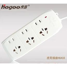 虎哥电气插座-拖线板-排插HG433-1.8M