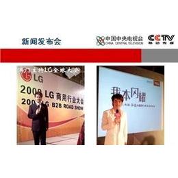 喜之缘传媒提供广东电视台主持人