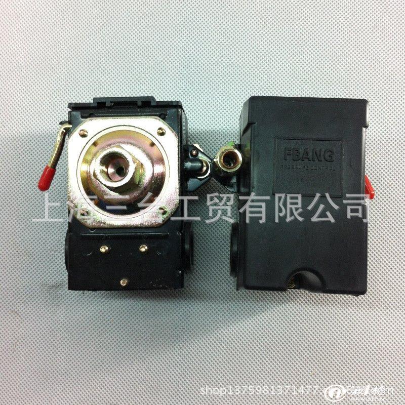 厂家直销 fbang 空压机压力开关 气泵气压自动开关 启动开关 8kg